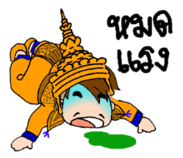 NongTaiThai sticker #3630920