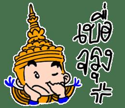 NongTaiThai sticker #3630922