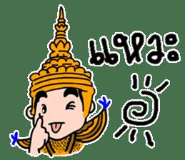 NongTaiThai sticker #3630925