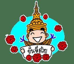 NongTaiThai sticker #3630926