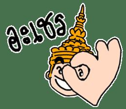 NongTaiThai sticker #3630927
