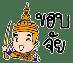 NongTaiThai sticker #3630928