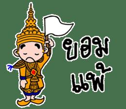 NongTaiThai sticker #3630929