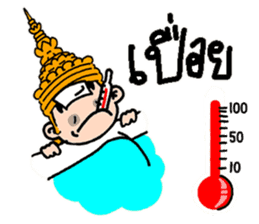 NongTaiThai sticker #3630930