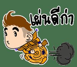 NongTaiThai sticker #3630931
