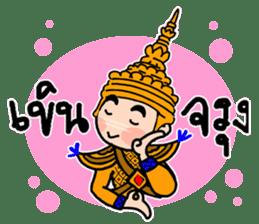NongTaiThai sticker #3630932