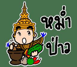 NongTaiThai sticker #3630936