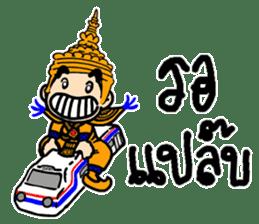 NongTaiThai sticker #3630938