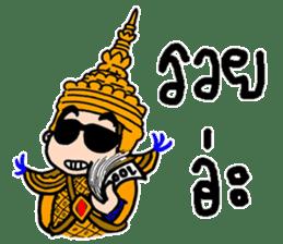 NongTaiThai sticker #3630940