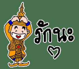 NongTaiThai sticker #3630945