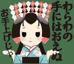 Japanese Princess Stickers sticker #3633862