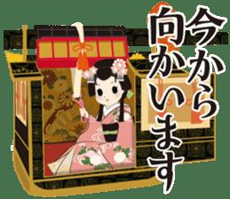 Japanese Princess Stickers sticker #3633863