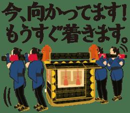 Japanese Princess Stickers sticker #3633864