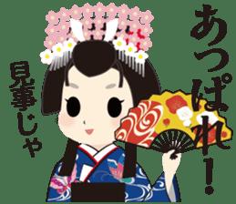 Japanese Princess Stickers sticker #3633871