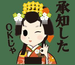 Japanese Princess Stickers sticker #3633875