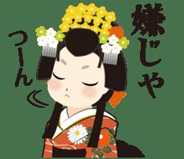 Japanese Princess Stickers sticker #3633876