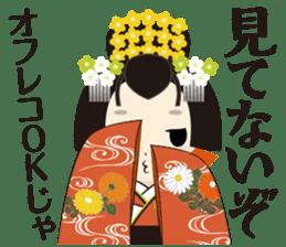 Japanese Princess Stickers sticker #3633877