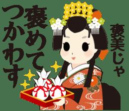 Japanese Princess Stickers sticker #3633878