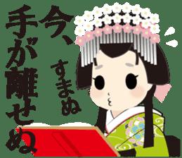 Japanese Princess Stickers sticker #3633881