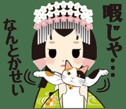 Japanese Princess Stickers sticker #3633882