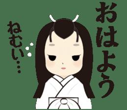Japanese Princess Stickers sticker #3633883