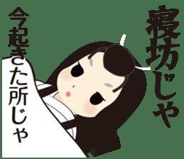 Japanese Princess Stickers sticker #3633886