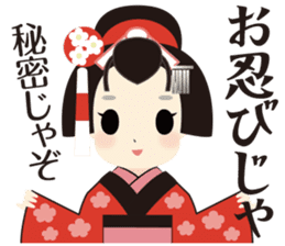 Japanese Princess Stickers sticker #3633887