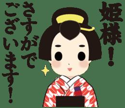 Japanese Princess Stickers sticker #3633891