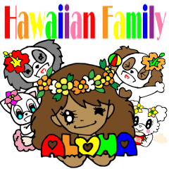 Hawaiian Family 5 Aloha Feeling2 English