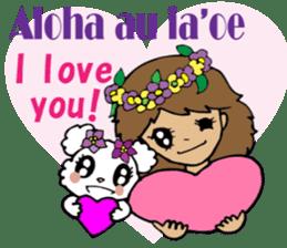 Hawaiian Family 5 Aloha Feeling2 English sticker #3635974