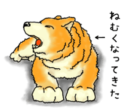 Faithful dog sticker #3636316