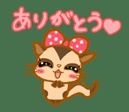 Kawaii!.Sticker of Flying squirrel sticker #3642345