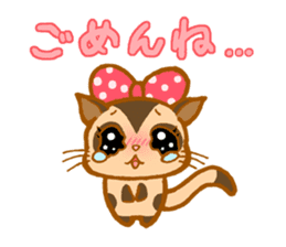 Kawaii!.Sticker of Flying squirrel sticker #3642347
