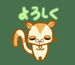 Kawaii!.Sticker of Flying squirrel sticker #3642350