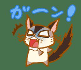 Kawaii!.Sticker of Flying squirrel sticker #3642352