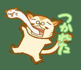 Kawaii!.Sticker of Flying squirrel sticker #3642365