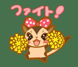 Kawaii!.Sticker of Flying squirrel sticker #3642368