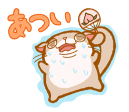 Kawaii!.Sticker of Flying squirrel sticker #3642369