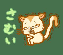 Kawaii!.Sticker of Flying squirrel sticker #3642370