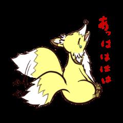 "A Tricksy Fox ""Saku"""