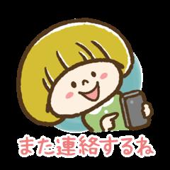 Mash-chan's daily communication