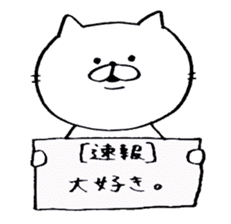 she is pretty white cat sticker #3656173