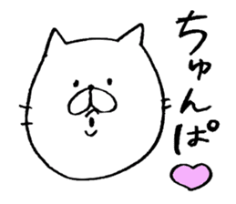 she is pretty white cat sticker #3656179