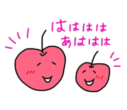 Smiling cherries sticker #3662900