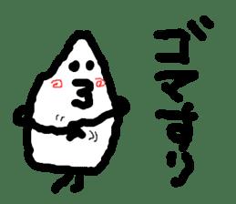 rice1 sticker #3670997