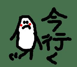 rice1 sticker #3671003