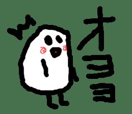 rice1 sticker #3671013
