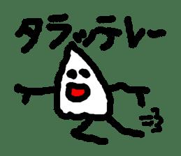 rice1 sticker #3671014