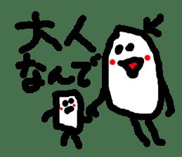 rice1 sticker #3671017