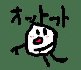 rice1 sticker #3671021